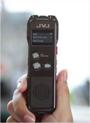 Máy ghi âm JVJ DVR 800 4Gb