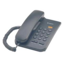 Điện thoại Cố định Nippon NP-1201