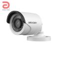 Camera ngoài trời HDTVI Hikvison DS-2CE16C0T-IR