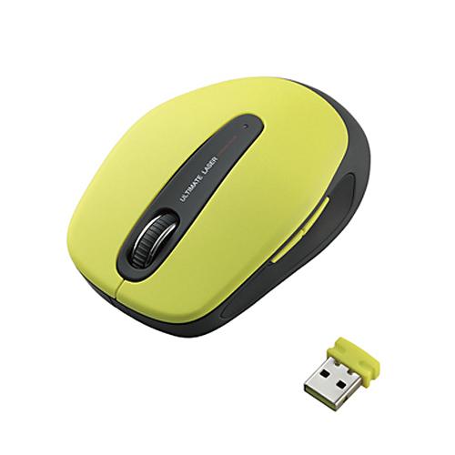 Chuột không dây Elecom quang M-TG04DLGN