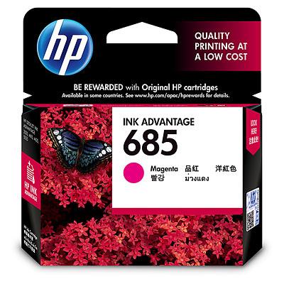 Mực hộp máy in phun HP CZ121AA - dùng cho 3525/5525/4615/4625 e-All-in-One