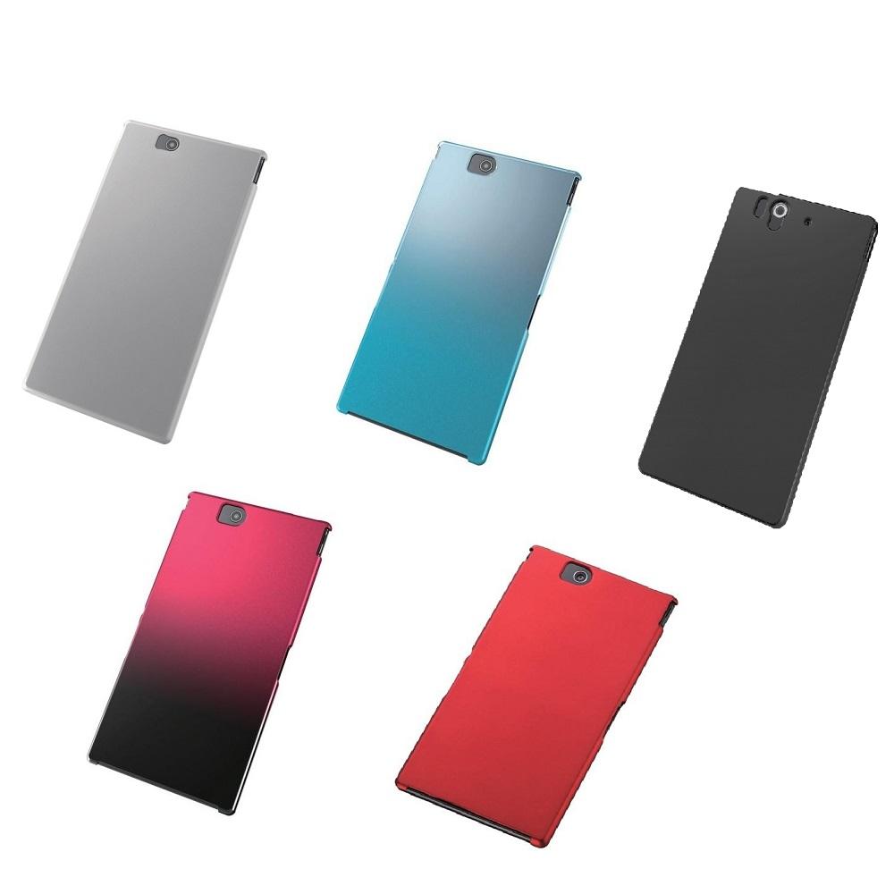 Ốp lưng điện thoại DĐ Sony Xperia Ultra Z Elecom Kèm miếng dán màn hình (Đỏ)