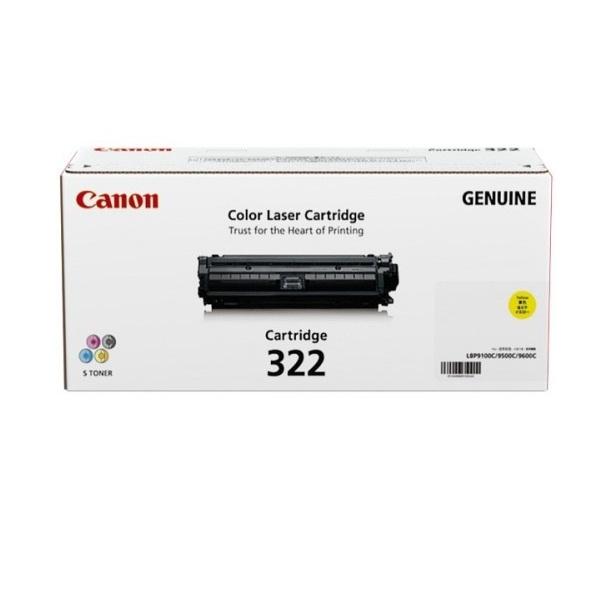 Mực hộp máy in laser Canon 322Y - Dùng cho LBP 9100Cdn , LBP 9500C , LBP 9600C