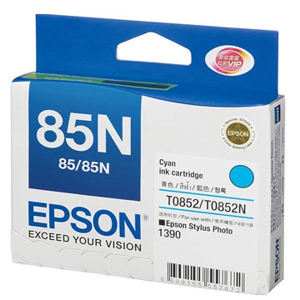 Mực hộp máy in phun Epson T0855N - Dùng cho máy in Epson T60/1390