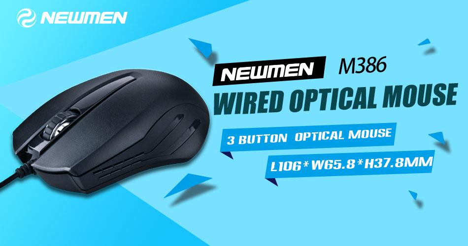 Chuột Newmen M386 (USB, Có dây)