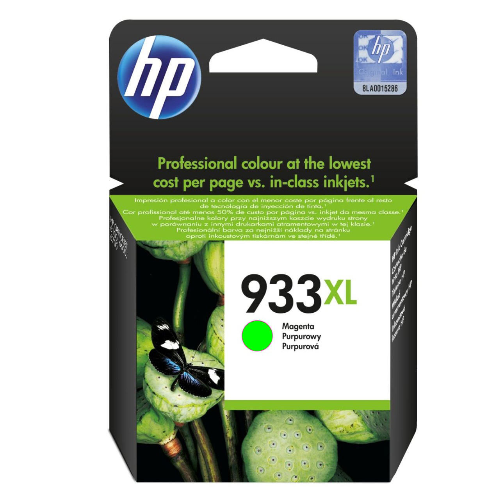 Mực hộp máy in phun  HP 933XL Cyan (CN054AA)- Dùng cho máy HP OJ 7110 Wide Format ePrinter(CR768A), HP OJ 7500A Wide Format eAll - In - One Printer(C9309A), HP OJ 7510 Wide format All - In - One Printer(G3J47A), HP OJ 7612 Wide Format eAll - In