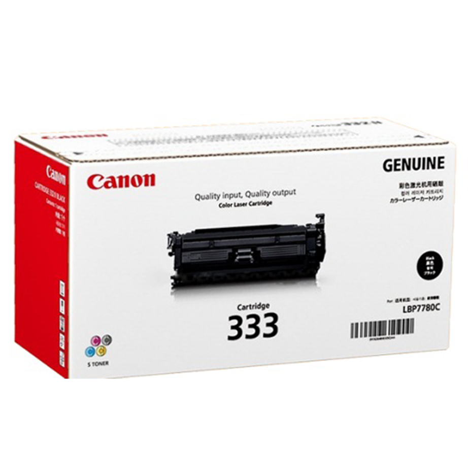 Mực hộp máy in laser Canon 333 - Dùng cho Máy Canon LBP8780X/LBP8100N