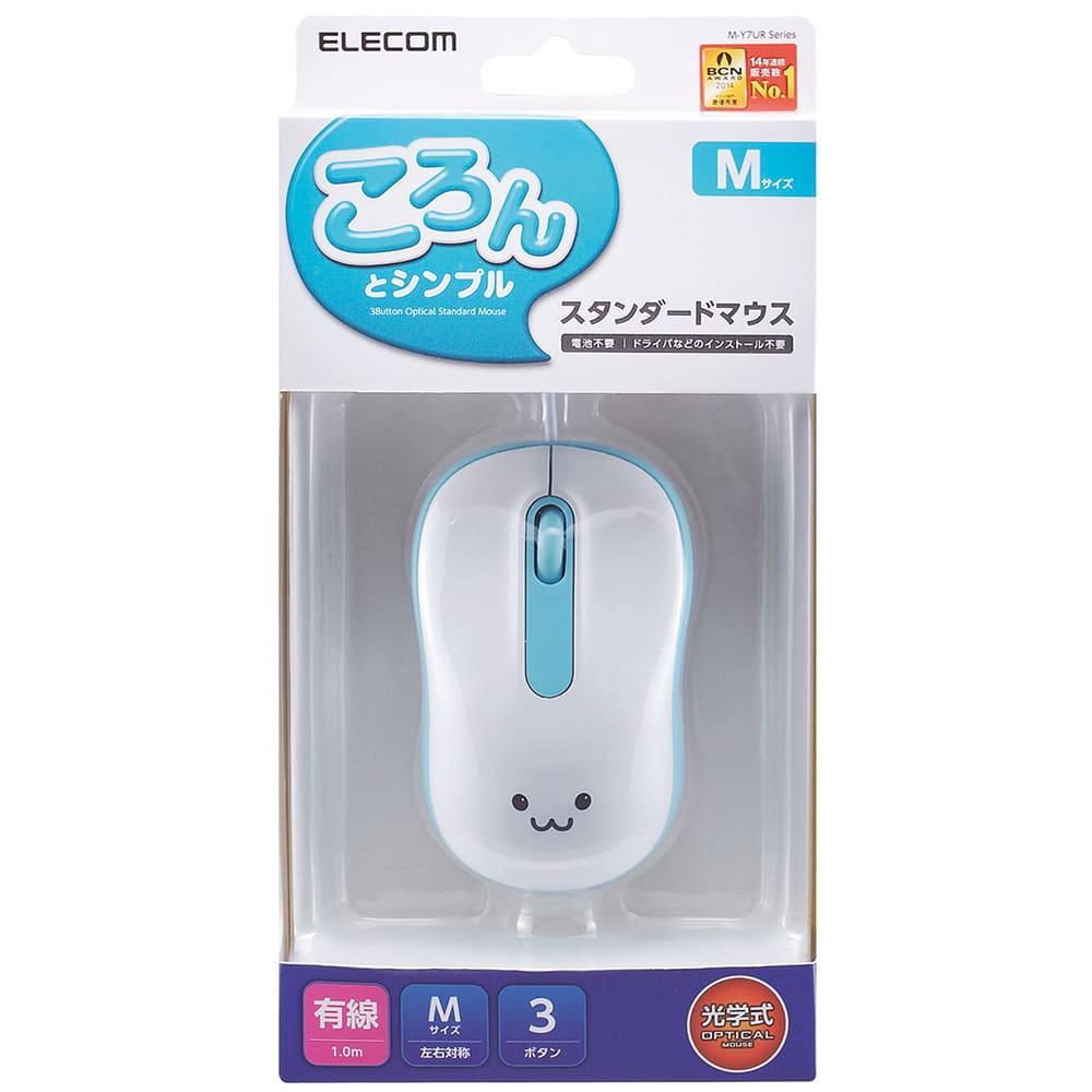 Chuột Elecom M-Y7URBU (USBi, Có dây)