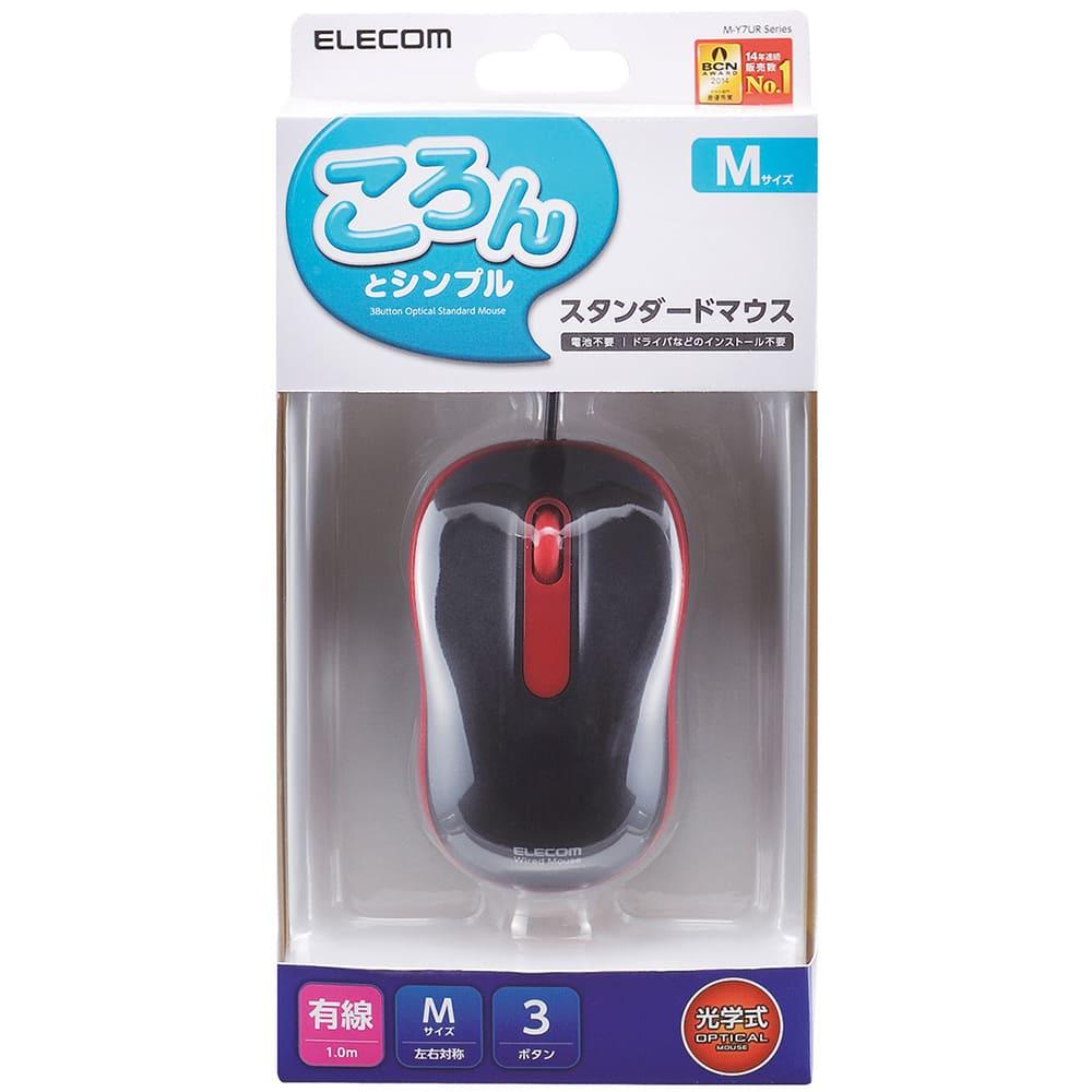 Chuột Elecom M-Y7URRD (USB, Có dây)
