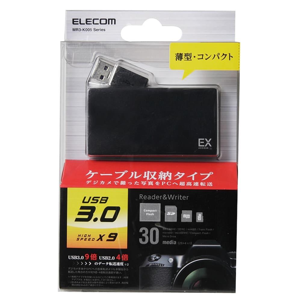 Đầu đọc thẻ Elecom MR3-K005BK USB3.0-Đen