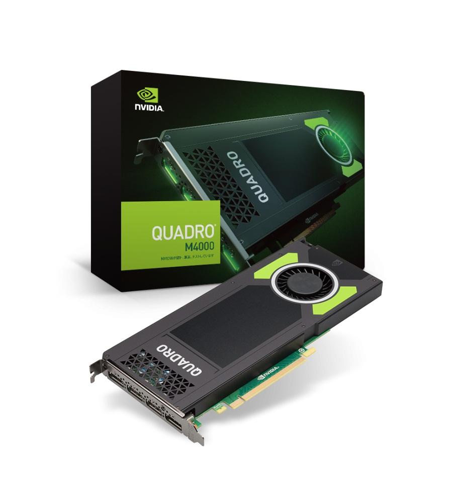 Quadro M4000 (Quadro M4000/ 8Gb/ DDR5/ 256 Bit)