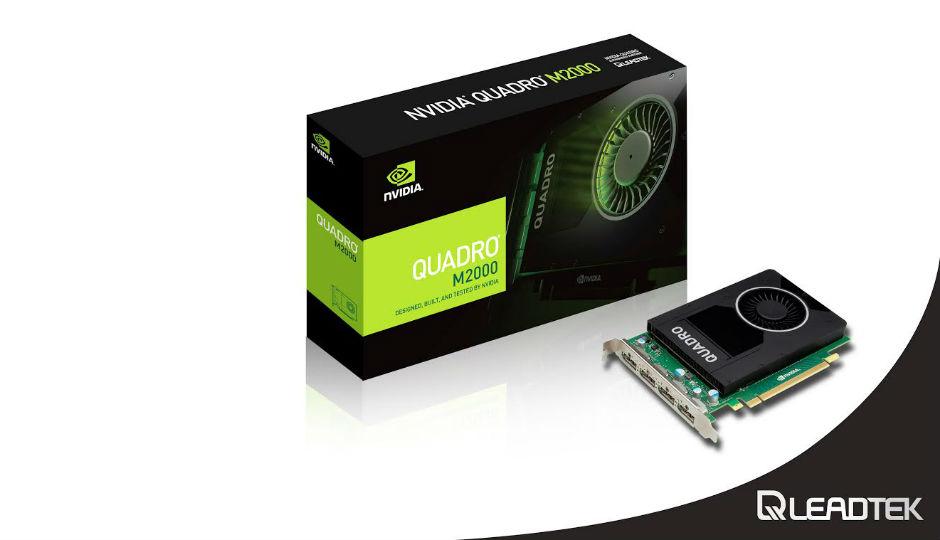 Quadro M2000 (NVIDIA Geforce/ 4Gb/ DDR5/ 128 Bit)