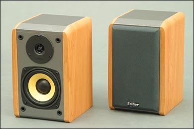 Loa Edifier 2.0 R1000