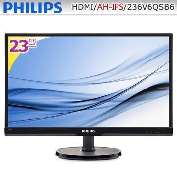 Màn hình Philips 236V6QHAB 23.0Inch IPS