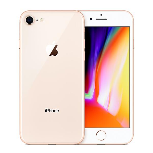 Apple iPhone 8  (Gold)- 4.7Inch/ 256Gb/ 1 sim