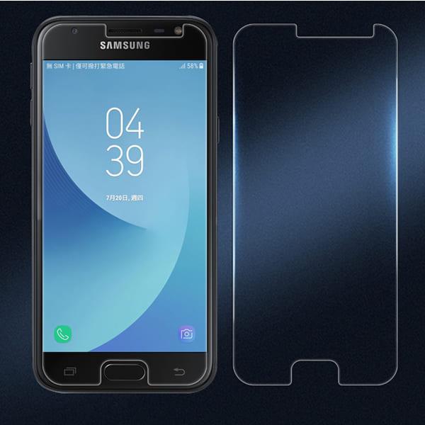 Miếng dán màn hình điện thoại Cường Lực Samsung Galaxy J3 Pro