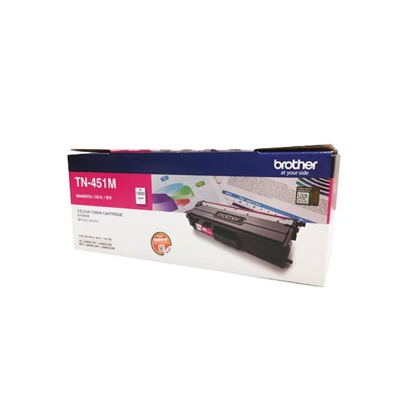 Mực hộp máy in laser Brother TN-451M (cho máy HL-L8260CDN/8360CDW/ MFC-L8690CDW)