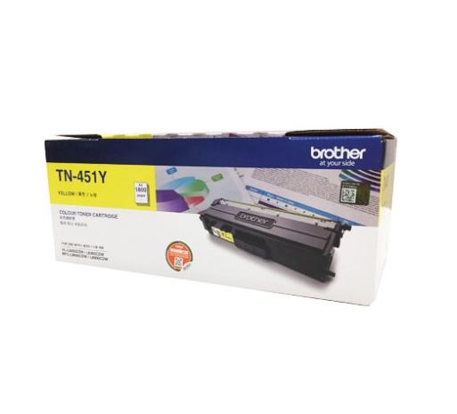 Mực hộp máy in laser Brother TN-451Y