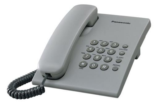 Điện thoại CĐ Panasonic KXTS500- Gray
