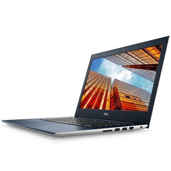 Laptop Dell Vostro 5471-70146452 (Silver/vỏ nhôm)- CPU Kabylake,vỏ nhôm