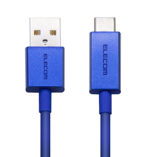 Dây cáp USB chuẩn C (A-C), 1.2m ELECOM MPA-ACCL12BU (Xanh Dương)