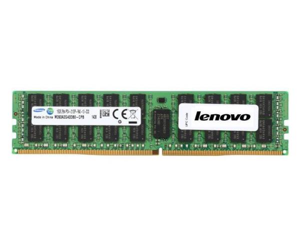 RAM Server Lenovo ThinkSystem 8Gb DDR4-2666 MHz RDIMM- 7X77A01301- Dùng cho ThinkSystem ST550/SR550/SR530