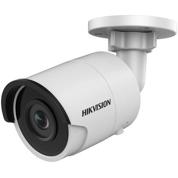 Camera ngoài trời Hikvison IP DS-2CD2025FWD-I