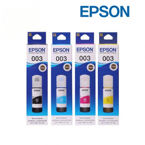 Mực hộp máy in phun Epson C13T00V400 - Yellow - Dùng cho máy in Epson L1110/L3110/L3150