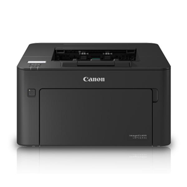 Canon LBP 161DN Plus h1