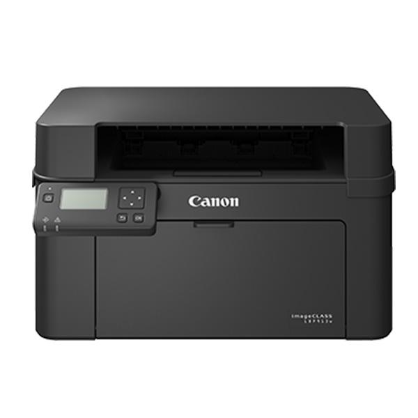Máy in laser đen trắng đa chức năng Canon LBP 913W
