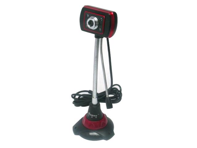 Webcam Colorvis CVC207