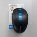Chuột không dây Fortech B38 (USB-Wireless, Không dây)