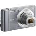 Máy ảnh KTS Sony CyberShot DSC-W810 - Bạc