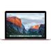 Laptop Apple Macbook new MNYN2 512Gb (2017) (Rose Gold)