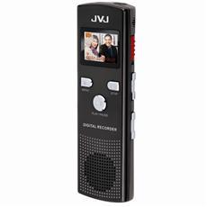 Máy ghi âm JVJ DVR 980 4Gb